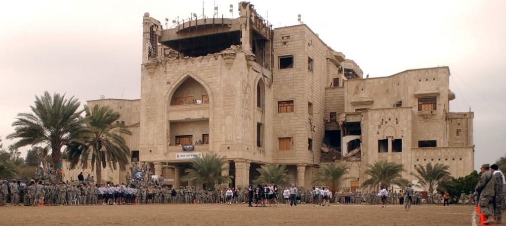 Al_Salam_Palace_(Baghdad,_Iraq)_2007