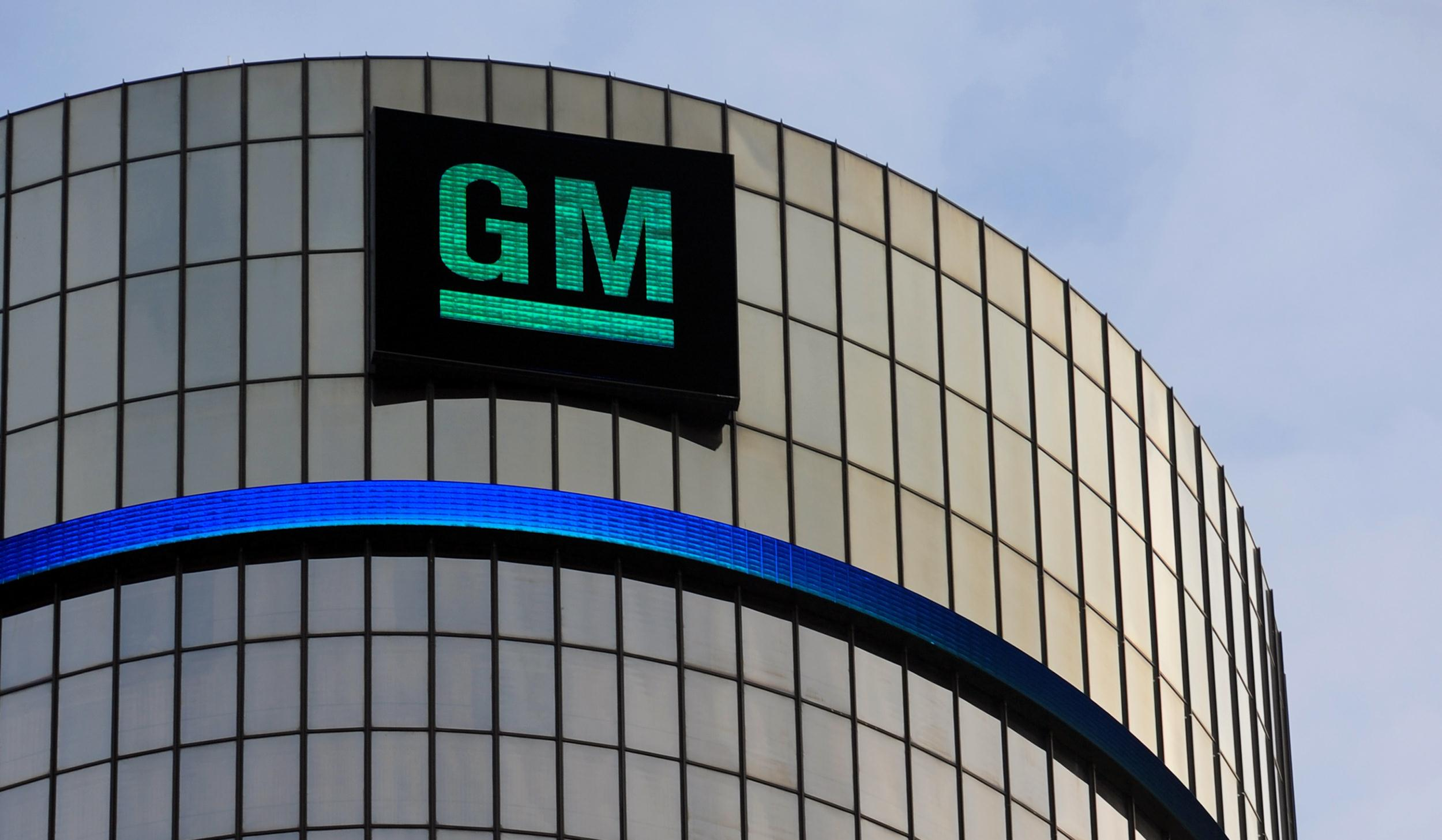 hrm at general motors However, ford motor company's generic strategy did not protect the business from competition with general motors by 1927, gm overtook ford to become the largest american automobile manufacturer.